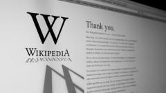 ויקיפדיה (צילום: אילוסטרציה)