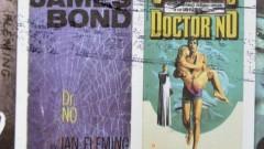 """בול בריטי המציג פרטים מעטיפות ספרי """"ג'יימס בונד"""" (צילום: אילוסטרציה)"""