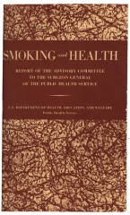 """כריכת הדו""""ח """"בריאות ועישון"""" שפורסם ב-1964 (מקור: ויקיפדיה)"""