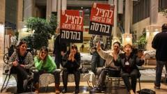 """שביתת עובדי המשק במגדל האשפוז של ביה""""ח """"הדסה"""" (צילום: פלאש 90)"""