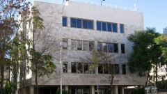 בית הדין לעבודה בירושלים (צילום: ויקיפדיה)