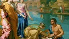 משה נמשה מהנילוס, ניקולא פוסן (מקור: ויקיפדיה)