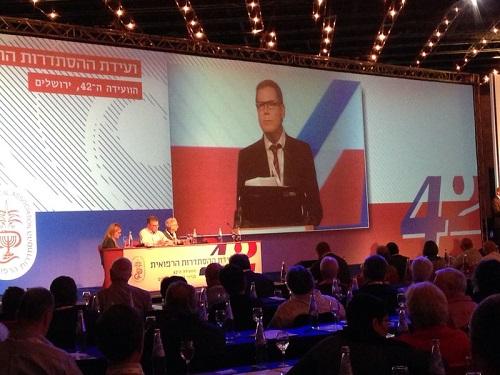 """פרופ' יהודה אולמן במהלך נאומו בוועידה ה-42 של הר""""י (צילום: """"דוקטורס אונלי"""")"""