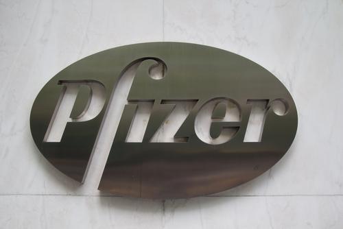 חברת פייזר (צילום: אילוסטרציה)