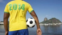ברזיל, מונדיאל (צילום: אילוסטרציה)