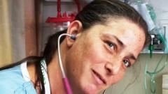 """ד""""ר דנה קרופיק (צילום: """"זיו"""")"""