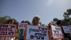 הפגנה נגד הזנה בכפייה של עצירים מנהליים מול הכנסת, שלשום (צילום: פלאש 90)