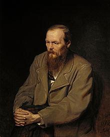 פיודור דוסטוייבסקי (מקור: ויקיפדיה)