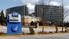 המרכז לבקרת ולמניעת מחלות, CDC (צילום: אילוסטרציה)