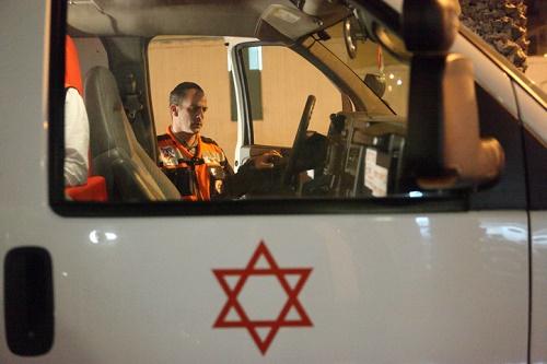 ניידת מגן דוד אדום (צילום: פלאש 90)