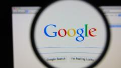 """עמוד הבית של """"גוגל"""" (תצלום: אילוסטרציה)"""