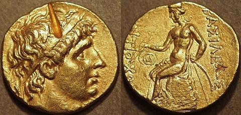 תמונה: אנטיוכוס הראשון- בתמונה מימין (לא מדובר באנטיוכוס הידוע לשמצה, שעשה צרות ליהודים, אלא בשליט שחי שנים רבות לפניו).