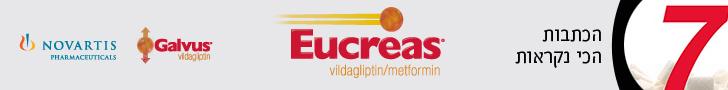 Eucreas728x90
