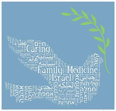 """איור שהוכן בישראל לרגל יום רופאי המשפחה הבינ""""ל (צילום: יח""""צ)"""