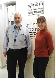 """ד""""ר רבקה ברוקס ופרופ' ישעיהו וקסלר (צילום: """"הדסה"""")"""