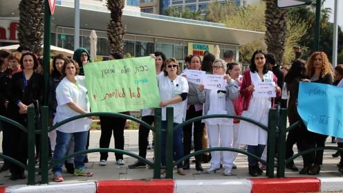 """הפגנת מחאה של עובדי """"בית לוינשטיין"""" ברעננה (צילום: """"בית לוינשטיין"""")"""