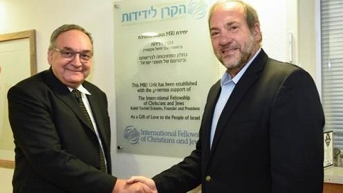 """טקס חנוכת מכשיר ה-MRI החדש ב""""הדסה"""", שנרכש בעזרת תרומה של מיליון דולר מ""""הקרן לידידות"""" (צילום: """"הדסה"""")"""